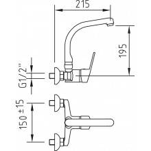 Rubinetto miscelatore S12-1 per lavello