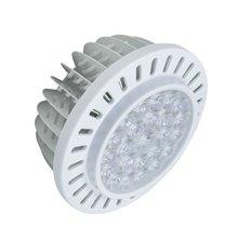 Lampadina LED AR111 da 25W
