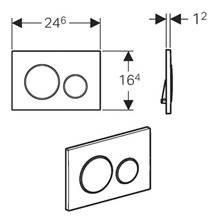 Pulsante Sigma20 acciaio inossidabile